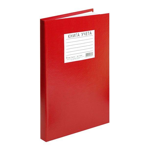 Книга учета 192 л. лин. офс. А4 б/винил вертик.