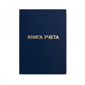 Книга учета 96 л. кл. офс. А4 б/винил вертик. синий