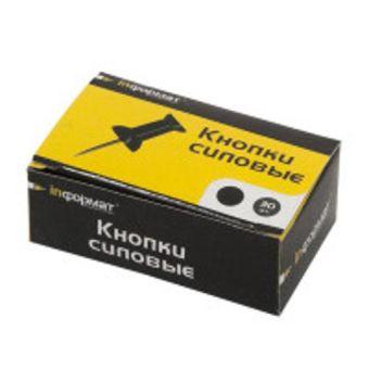 Кнопки inФОРМАТ силовые черный металл  30 шт