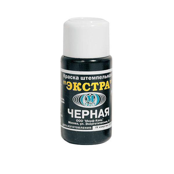 Краска штемп. ЭКСТРА черный 55 мл
