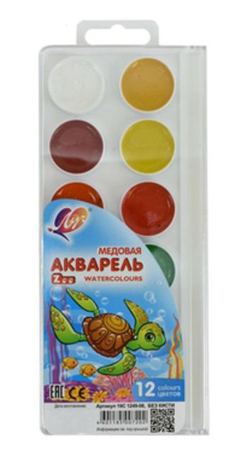 Акварель МИНИ 12 цв. пласт.уп.