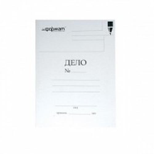 Папка-обложка inФОРМАТ ДЕЛО А4 белый картон мелованный 320 г/м2
