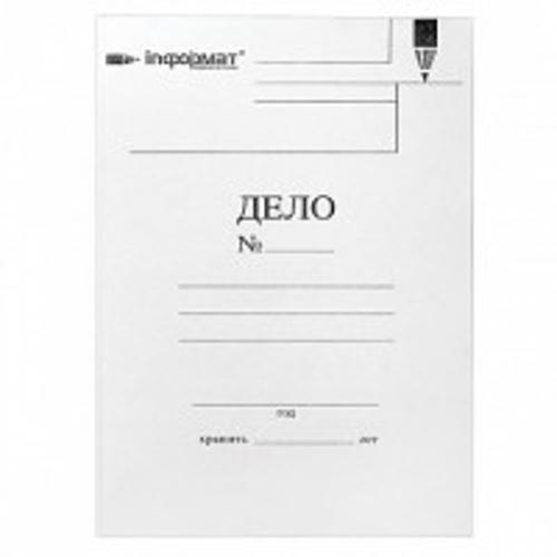 Папка-обложка inФОРМАТ ДЕЛО А4 белый картон немелованный 320 г/м2
