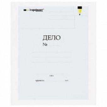 Папка-обложка inФОРМАТ ДЕЛО А4 белый мел.картон 380 г/м2