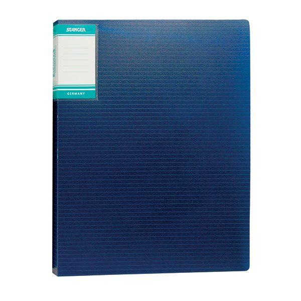 Папка с файлами STANGER HOR LINES 20 файлов А4 синий пластик карман