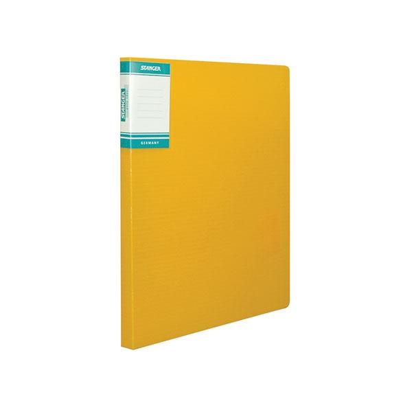 Папка скоросшиватель STANGER HOR LINES А4 желтый пластик 0,7мм карман