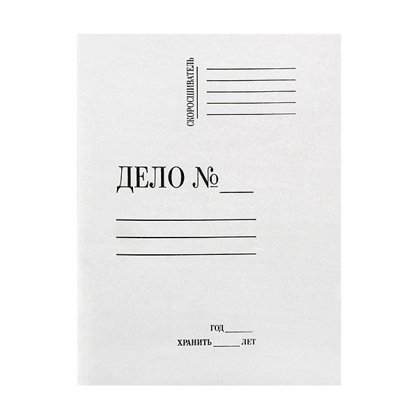 Папка скоросшиватель ДЕЛО А4 белый немелованный картон 280 г/м2