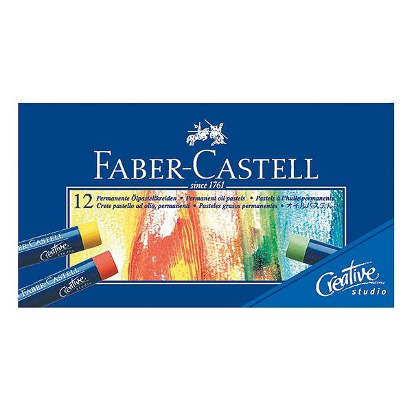 Масляная пастель STUDIO QUALITY, набор цветов, в картонной коробке, 12 шт.