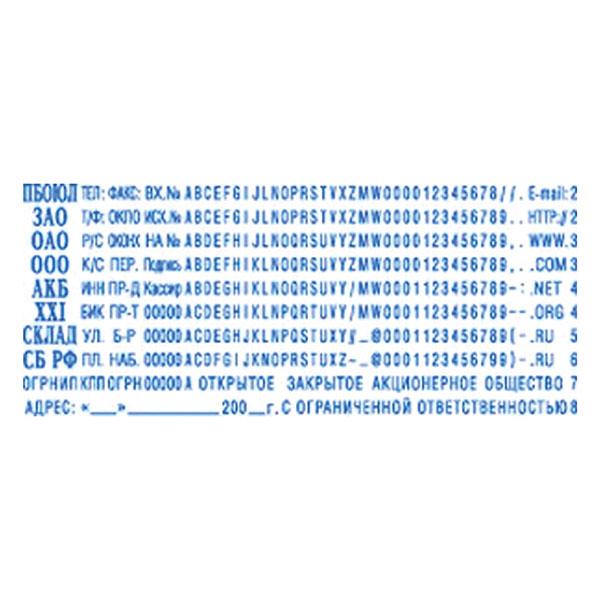 Касса букв 3,1 и 2,2мм лат.для Colop