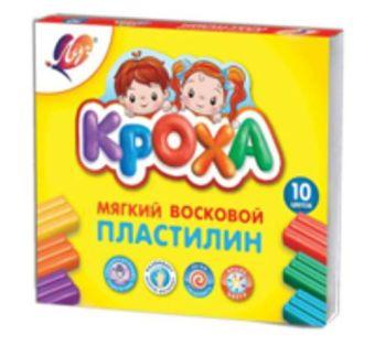 Пластилин восковой мягкий КРОХА 10 цв. 165 г стек