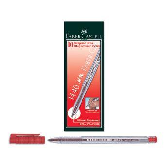 Ручка шарик. FABER-CASTELL 1440 красная