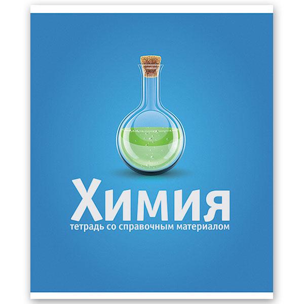 Тетрадь 48 л. кл. КЛАССИКА Химия мел. карт. спл. Уф-лак