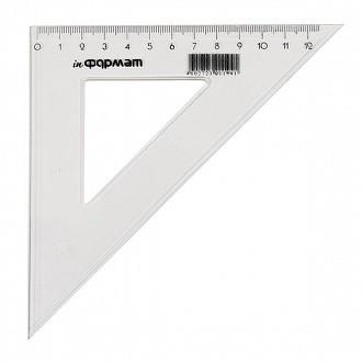 Треугольник 45 гр 14 см пласт. прозр.