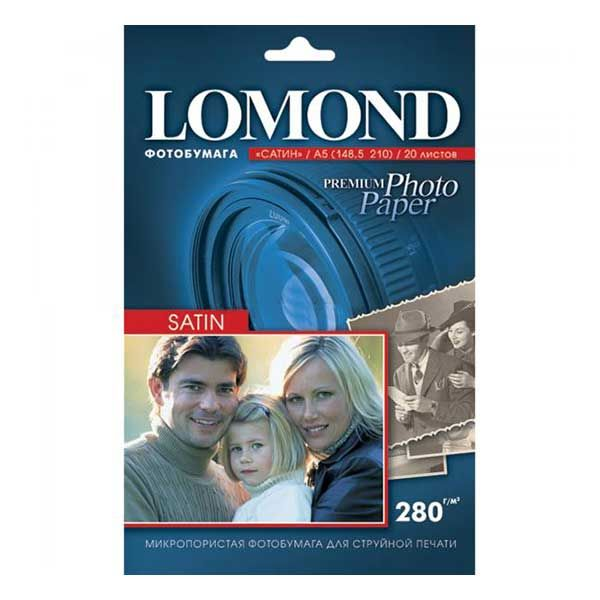 Фотобумага LOMOND PHOTO Satin (сатин) 20 л. 280 г/м2 А5