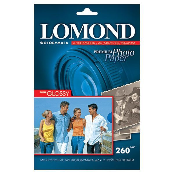 Фотобумага LOMOND PHOTO Super Glossy (суперглянц.) 20 л. 260 г/м2 А5