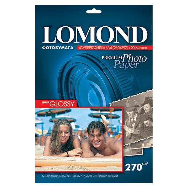 Фотобумага LOMOND PHOTO Super Glossy (суперглянц.) 20 л. 270 г/м2 А4