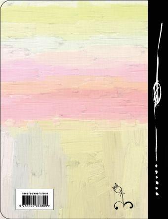 Твори! 4-е изд.