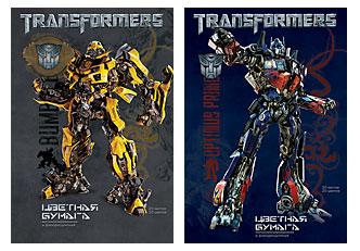 Бум цв д/дет тв 20цв 20л(5мет,5флю) Папка 200*290 TR22,TR23-VQ Transformers