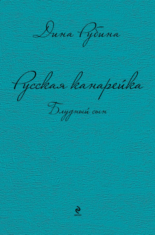 book Материя