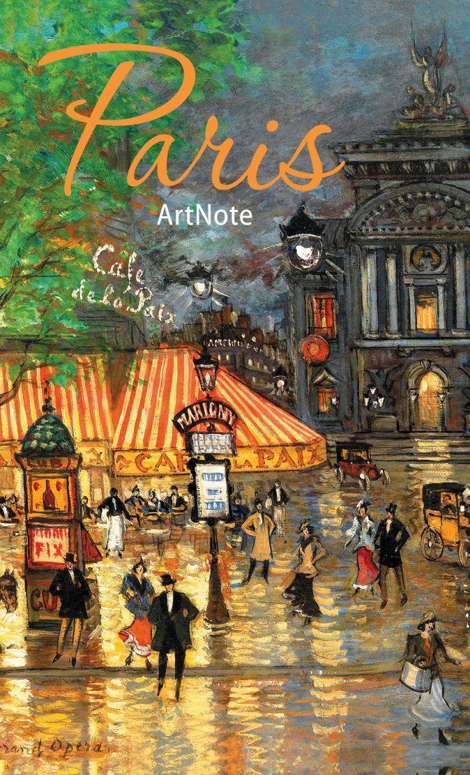 Париж. ArtNote. Гранд Опера