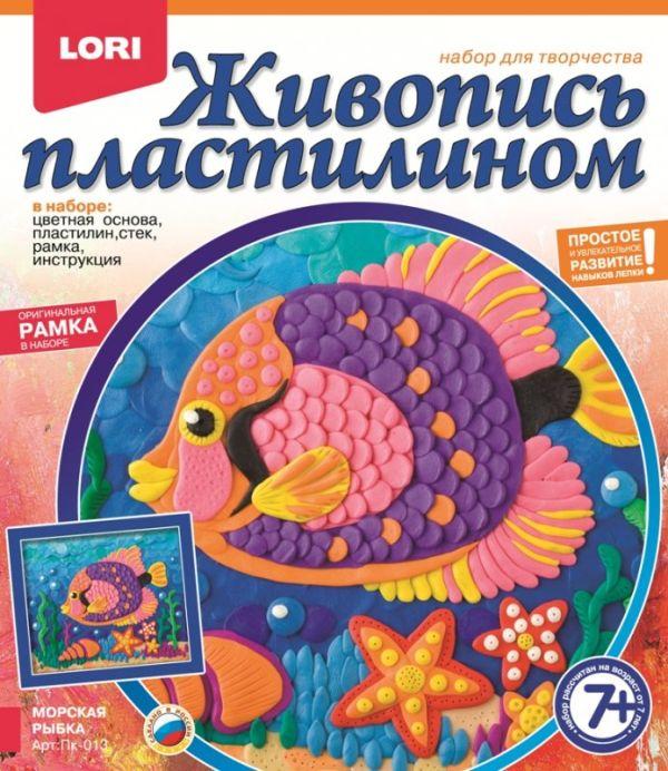 """Живопись пластилином """"Морская рыбка"""""""
