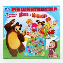 """Настольная игра  """"Маша и медведь"""" Машин твистер"""