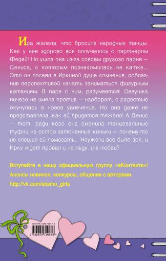 Сердечный переплет Антонова А.Е.
