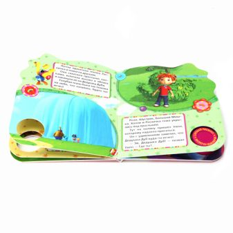 ПЕР - Рози. Рози и ее друзья. (1 кнопка с песенкой). формат: 150х185 мм. объем: 10 стр. обложка книги