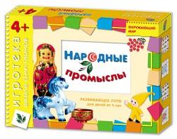 Игротека ШСГ 4+ Народные промыслы Дарья Денисова