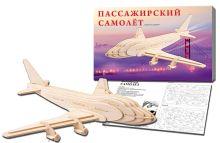 СБОРНЫЕ МОДЕЛИ. 2 BIG.ПАСССАЖИРСКИЙ САМОЛЕТ (арт. МД-8401)