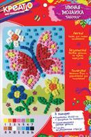 """Веселая мозаика """"МЭТР"""", 25X17,5см, ТМ Disney"""
