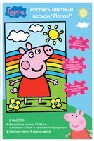 Peppa Pig - Росп.цв. песком