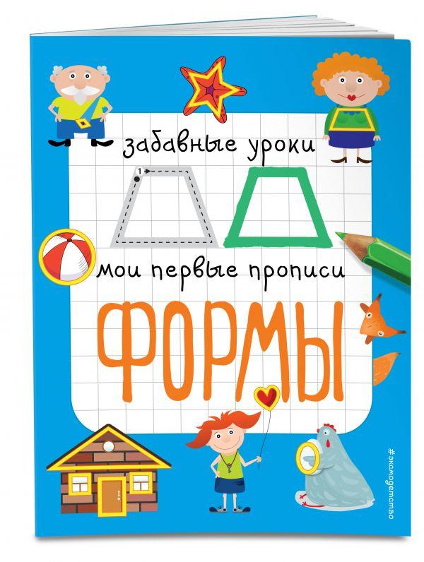 Формы Смирнова Е.В.