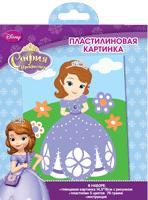 Disney София Прекрасная - Пластил карт