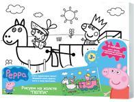 Peppa Pig - Роспись по холсту