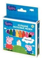 Peppa Pig - Мелки восковые