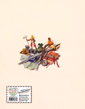 Путешествия Гулливера Джонатан Свифт
