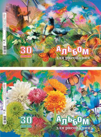 Альбом А4 30л Райский уголок, клеевое скрепление