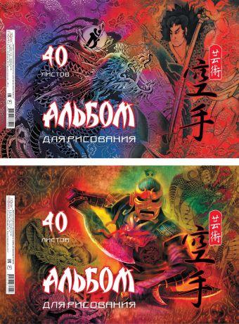 Альбом А4 40л Драконы Востока, клеевое скрепление