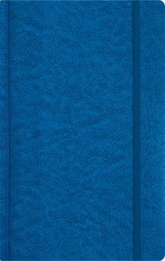 Записная книга, на резинке, 130х210, PERFECT (Синий)