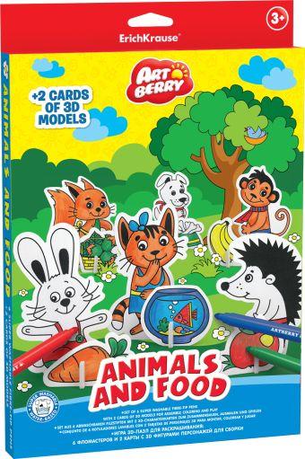 Игровой 3D пазл для раскрашивания Artberry/Animals and food (6 флом+2 карты с фигур д/сборки) (Разноцветн)
