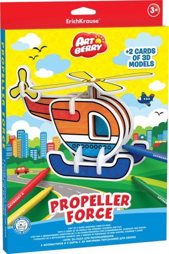Игровой 3D пазл для раскрашивания Artberry/Propeller Force (6 флом+2 карты с фигур д/сборки) (Разноцветн)