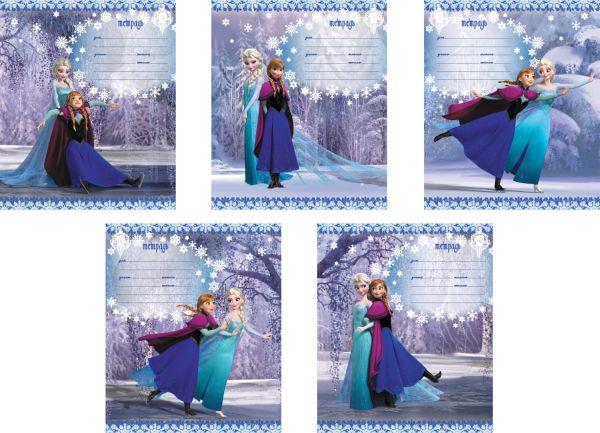 Тетрадь,18л Принцессы Холодного сердца (Линейка)