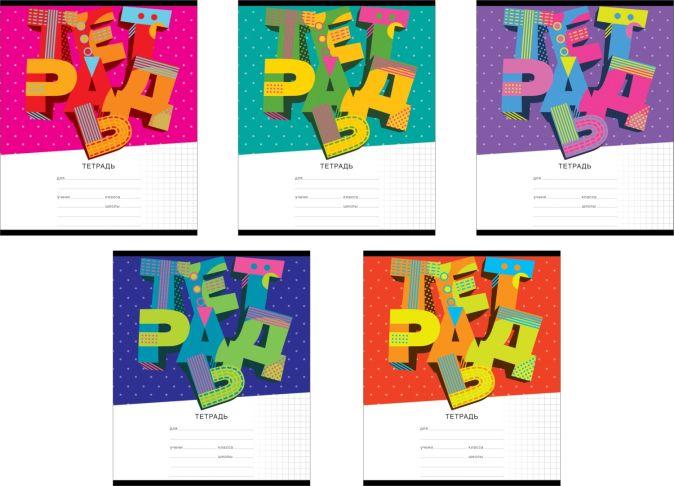 Тетрадь,24л 3D Letters (Линейка)