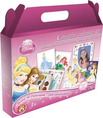 Набор для детского творчества Набор раскрасок Принцессы