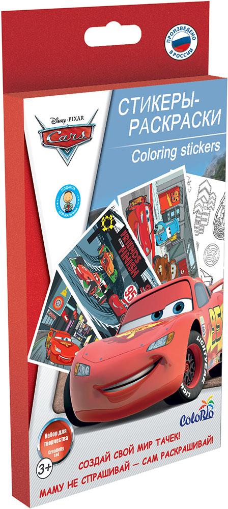 Набор для детского творчества Стикеры-раскраски Cars (цветная основа-3шт, стикеры раскраски 2л