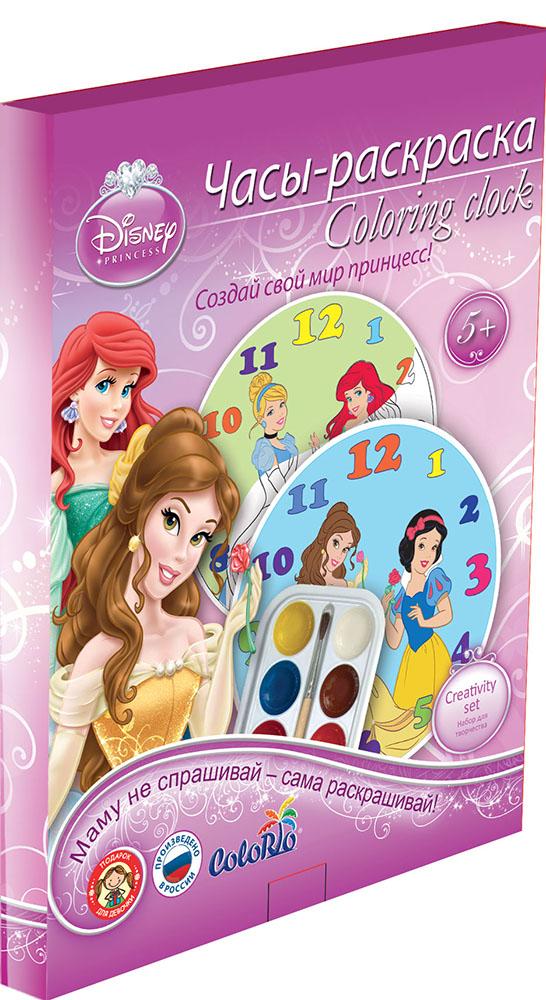 Набор для детского творчества Часы-раскраска Принцесса