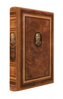 Святое русское воинство. Книга в коллекционном кожаном переплете ручной работы с дублюрой, окрашенным и вызолоченным обрезом