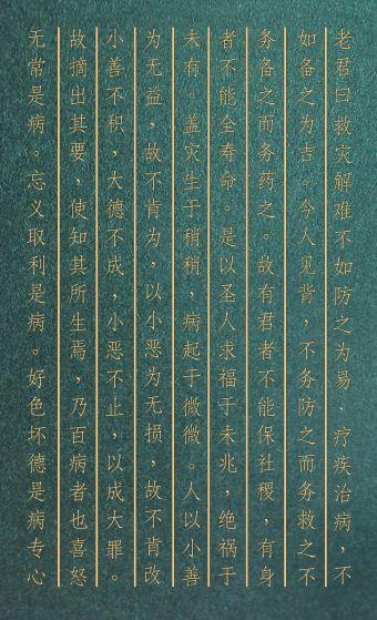 Мудрость правителя на пути долголетия. Теория и практика достижения бессмертия Бронислав Виногродский