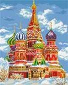 Набор для хобби и творчества Наборы для вышивания. Храм Василия Блаженного (4060-14 )